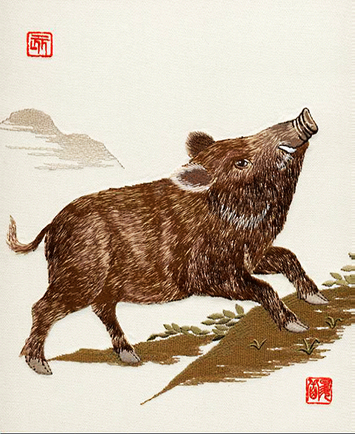 Chinese Astrology Pig Boar for Ivan Stein